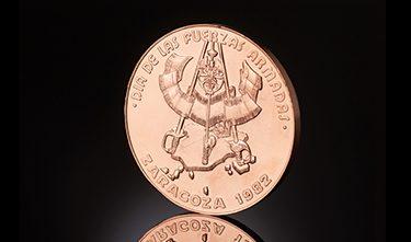 Monedas conmemorativas Dia de las fuerzas Armadas